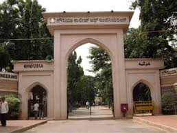 Ghousia College Of Engineering Bangalore