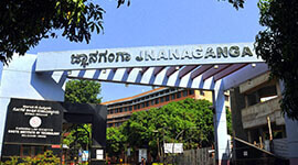 MS Ramaiah Institute of Technology Bangalore