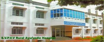 Shri Kalidas Ayurvedic Medical College Badami